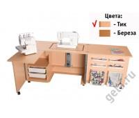 Стол раскладной для швейной машины с раскройным местом ECLIPSE, тик