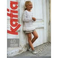 """Журнал """"KATIA NINOS № 61 (инструкции на английском языке)"""