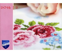 Буклет VERVACO 2014/2-25
