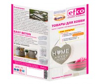 Буклет EFCO / Товары для хобби