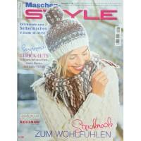 """Журнал Austermann """"Maschen-Style"""""""