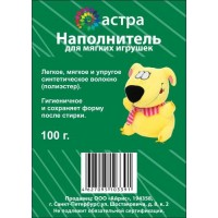 """Наполнитель для мягких игрушек в пакетах по 100 гр., """"Астра"""""""