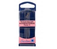 Иглы для вышивания бисером в пластиковом контейнере №10, 6 шт