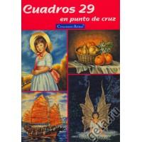 Журнал со схемами для вышивания CUADROS №29