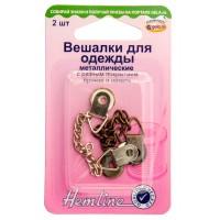 Вешалка-цепочка для одежды