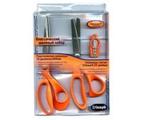 Набор: ножницы портновские 24,5 см, ножницы зиз-заг 23 см и ножницы складные 12,5 см