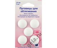 Пуговицы для обтягивания тканью, пластик, 22 мм