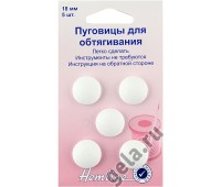 Пуговицы для обтягивания тканью, пластик, 18 мм
