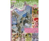 """Журнал """"Hobby Book"""", много идей"""