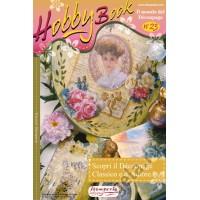 """Журнал """"Hobby Book"""""""