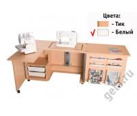 Стол раскладной для швейной машины с раскройным местом ECLIPSE, белый