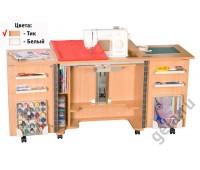 Стол раскладной для швейной машины GEMINI, тик