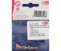 Зажим для кожи с кольцами и карабином металлический, золотистый, диаметр 2 мм