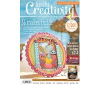 Журнал CREATIVITY № 47 - Июнь 2014