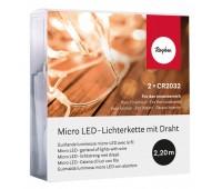Гирлянда миниатюрная светодиодная, 20 LED ламп