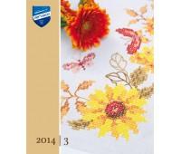 Буклет VERVACO 2014/3