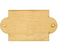 Бирка прямоугольная с двумя отверстиями