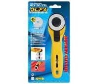 Дисковый нож с удобным хватом, диаметр 45 мм, желтый