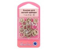 Кнопки для легкой одежды (рубашечные) без глазка