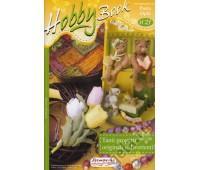 """Журнал """"Hobby Book"""", оригинальные, веселые проэкты"""