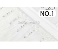 """Бахрома """"Изольда"""" белый №1"""