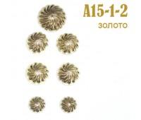 Пуговица шторная золото К108 A15-1-2 (7 шт)