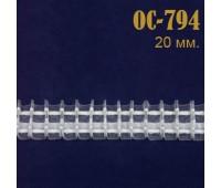 Шторная лента ОС-794 20 мм (50 м)