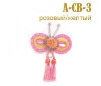 """Прищепка для штор """"бабочка"""" 3-А-СB розовый/желтый (2 шт)"""
