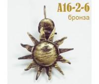 "Зажим для штор ""Солнце"" A16-2-6 бронза (12 шт)"