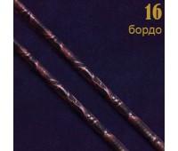 "16 бордо Шнур к/з ""Рептилия"" прош. 0,3 см (34ярд)"