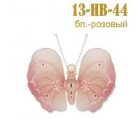 Украшение для штор бабочка большая бледно-розовая 13-HB-44 (5 шт)
