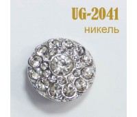 Пуговица со стразами 2041-UG никель (10 шт)