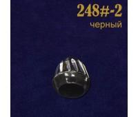 Концевик 248#-2 черный (50 шт)