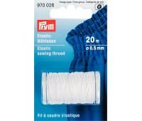 970026 Prym GZ Швейная нить эластичная 0,5мм, белый, 20м