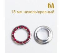 23 мм -6A никель/красный Люверсы со стразами (100 шт)