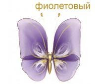 Украшение для штор бабочка большая фиолетовая (5 шт)