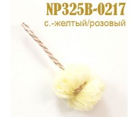 Подвеска для штор Помпон светло-желтый/розовый 0217-NP325B (уп. 2 шт.)