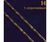 """14 т.-коричн. Шнур к/з""""Рептилия""""прош. 0,3см(34ярд)"""