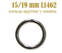 Кольцо круглое L1462 темный никель 15/19 мм