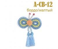 """Прищепка для штор """"бабочка"""" 12-А-СB голубой/желтый (2 шт)"""