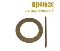 Заколка для штор дерево Круг HJ8062C светло-коричневый (4 шт)