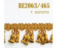 Бахрома для штор AM8073 (BE2063)/465 темное золото (20 м)