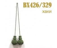 "Подхваты для штор ""завязки"" 329/BX426"