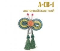 "Прищепка для штор ""бабочка"" 1-А-СB зеленый/желтый (2 шт)"