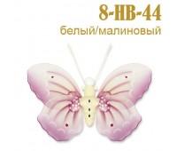 Украшение для штор бабочка большая белая/малиновая 8-HB-44 (5 шт)