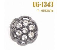 Пуговица со стразами 1343-UG темный никель (10 шт)