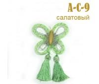 """Прищепка для штор """"бабочка"""" 9-А-С салатовый (2 шт)"""