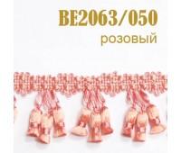 Бахрома для штор AM8073 (BE2063)/050 розовый (20 м)