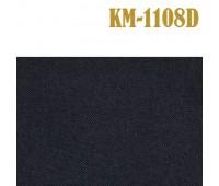 Карманка черная КМ-1108D (90 г/кв. м) 150 см/100 м