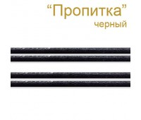 """Шнур """"пропитка"""" 1,8 мм черный (~160 м)"""